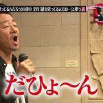 宇多田ヒカル(15)「最後のキスはタバコのflavorがした」