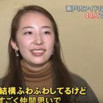 STU瀧野由美子の姉wwwwwwwwwwwwww
