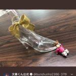 【アイドルファン悶絶】文春砲ライブヒントがこちら