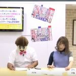 【文春】大和田南那キンプリ高橋と熱愛wwwwwwww