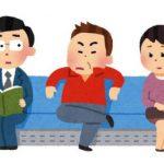 ほのかりんの電車内の迷惑行為撃退法に「アウト」の指摘