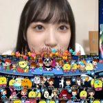 【朗報】PRODUCE48で活躍中の矢吹奈子ちゃんのSHOWROOMに韓国人ファンが殺到!30分で2万人突破!タワー大乱立!