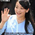【悲報】眞子さま、バッシングされても小室さんとの結婚に固い決意wwwwwwww