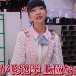 【速報】荻野由佳「中井りかの方が番組持ってる!チクショ~!」