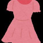 雛形あきこさん(40)プライベートファッションがセクシーすぎると話題に (※画像あり)
