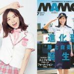 韓国メディア「松井珠理奈は右翼アイドル」 【PRODUCE48】