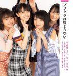 【画像】Berryz工房・熊井ちゃんが後輩とプリクラを撮った結果wwwwwww