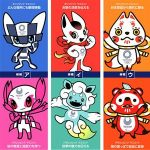 【これマジ?】東京五輪・パラのボランティア、大学の半数が単位認定を検討・・・
