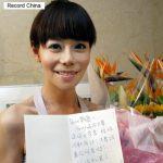 【画像】韓国女優に憧れ美容整形60回した女の末路wwwwww