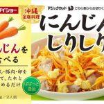 沖縄料理が不味いという風潮