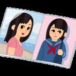 全盛期MEGUMIか小池栄子抱けるならどっちがええ(※画像あり)