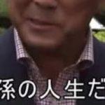 【画像】大坂なおみ選手の祖父がガチですげえええええええええええええええええ