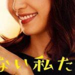 【画像】新垣結衣(30)とかいう女優の可愛さがガチでハンパねえええええええええええええ