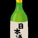 フランス人さん「吟醸酒より普通の純米酒のほうが美味しい」