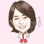 【悲報】石田ゆり子(49)、、、