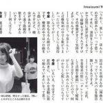 欅坂・今泉佑唯「AKBみたいなキラキラアイドルソングが歌いたかった」 中二病ソングばかりで卒業
