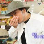 【衝撃】『鉄腕!DASH!!』TOKIOのカレー作りに視聴者「マジかよ…」