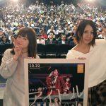 【画像】SKE48映画の客層wwwwwwwwwwwwwwwwwwwwwwwwwwww
