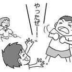 女「キャアアアア!!席替えやきう君の隣なんて嫌あああ!!」彡(;)(;)