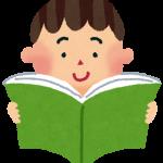 日本発祥の言葉「tsundoku(積ん読)」が海外で話題に・・・