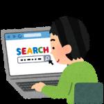 【悲報】葛飾北斎さん、アレのせいで検索結果が滅茶苦茶になる… (※画像あり)