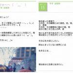 【悲報】平手友梨奈さんの2年前のブログと今のブログの違いwwwwwww