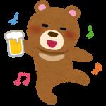真木よう子の危険な酒癖の悪さ…