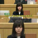 大阪地裁にメチャクチャ可愛い女の子がいる