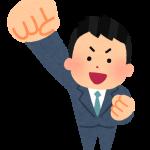 【悲報】東京で就活希望の地方の学生なんだけど相談乗ってクレメンス・・・
