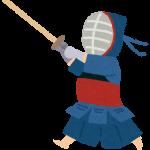 剣道「今のは声を出してないから無効!」ワイ「いや実戦だったら無言で斬られても死ぬよね?」
