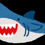 【悲報】橋本環奈さん、サメに食べられてしまう