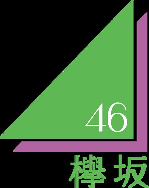 【悲報】渋谷ハロウィンに欅坂のコスプレ集団が出没 (※画像あり)
