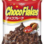 【画像】生産終了の森永チョコフレークのパッケージを思い浮かべてくださいwwwww