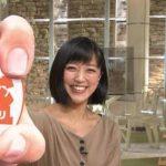 【最新画像】竹内由恵アナの色気がガチでハンパねええええええええ【報道ステーション】