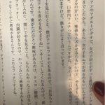 高嶋政宏さんの性癖がヤバイと話題にwwwwwwww