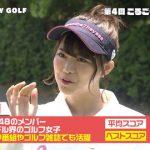 ダウンタウン浜田雅功さん、SKE48にハマる