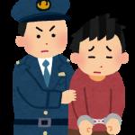 樋田淳也容疑者が人生掛けて食べたかった餅wwwwww (※画像あり)
