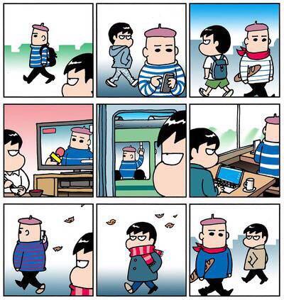 バカにはガチで理解出来ない漫画(新作)とうとう発見されてしまうwwwwwww (※画像あり)