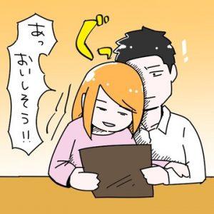 池田エライザの神ボディwwwwwww