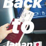 【悲報】木下春奈がシンガポールから緊急帰国!さや姉卒コンに出演か