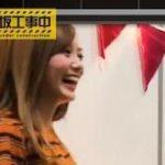 【画像】白石麻衣さん、ガチで爆乳化!!!!!