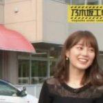 【画像】生田絵梨花さん、また爆乳化wwwwwwwww