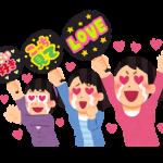 関ジャニ∞の大倉忠義がファンの過剰な行為に苦言!