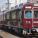関西私鉄のかっこいい駅名で打線組んだwwwwww