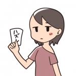 【画像】国民的アイドル乃木坂46さんにハズレがいないお知らせ