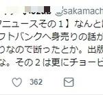【速報】講談社と集英社が合併!週刊ジャンプマガジン爆誕へwwwwwwww