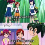 女子児童向けアニメ「女の子同士でイチャイチャ♪」 ←少子化加速化するからやめろ (※画像あり)