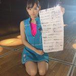 【速報】チーム8歌田初夏さん11月30日発売の月刊エンタメにてソログラビアデビュー