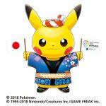 【朗報】ピカチュウ、東京オリンピックを応援する
