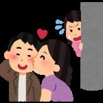 【悲報】大塚愛さん、夫の不倫相手に嫌がらせされる・・・
